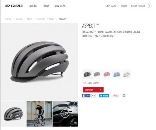 GIROのヘルメットAspect公式サイトのデータ