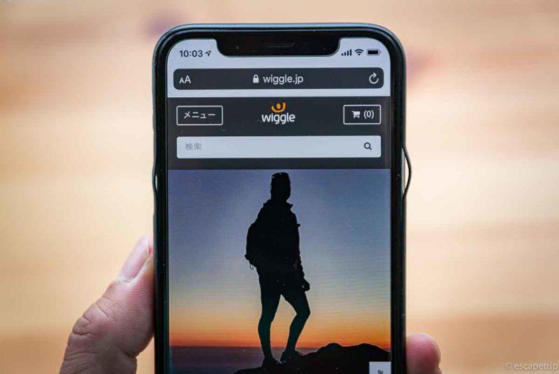 Wiggleスマホ版
