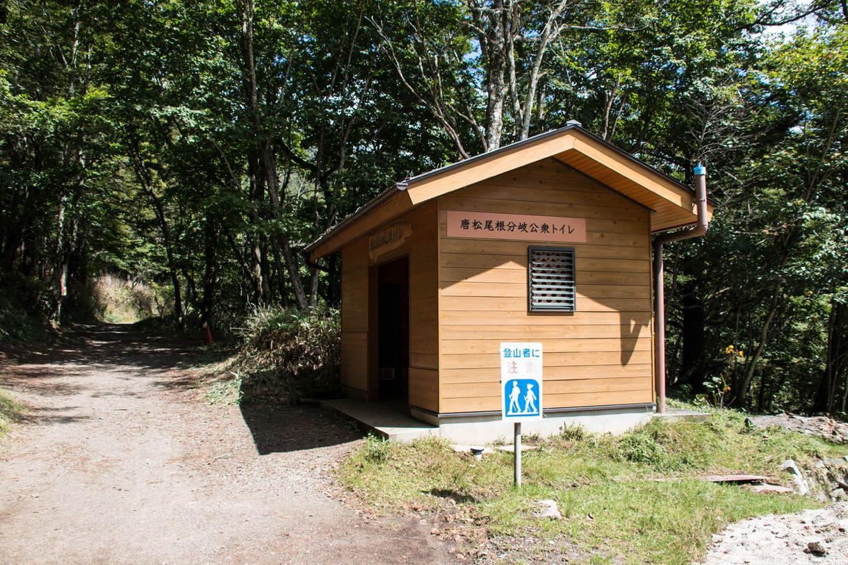 福ちゃん荘の前のトイレ