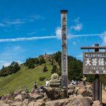 【大菩薩峠〜大菩薩嶺】すばらしい景色が望める百名山の1つ! 2000m超えの風景が手軽に体験できるところ