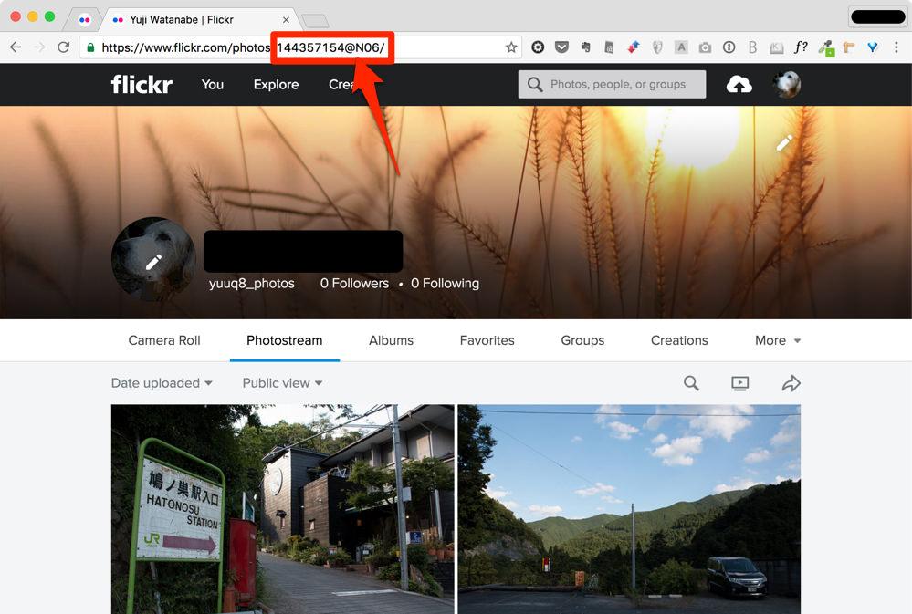 FlickrのユーザーIDはここ