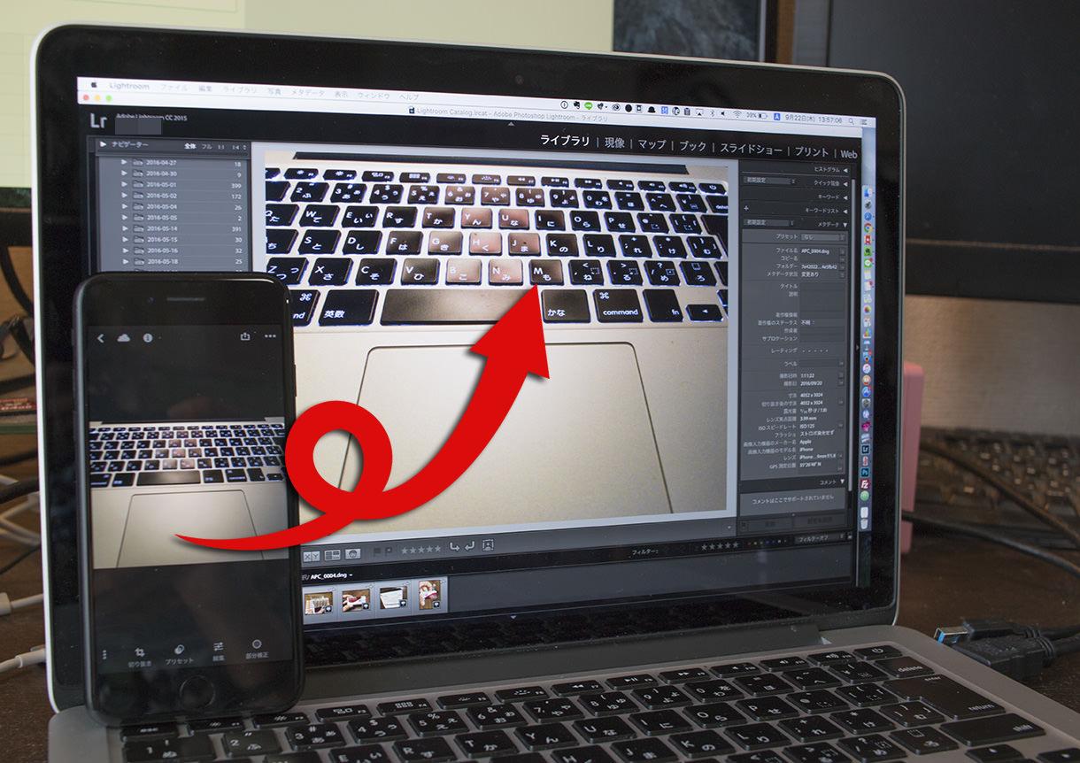 Lightroomアプリで撮影した写真をPCに同期できる