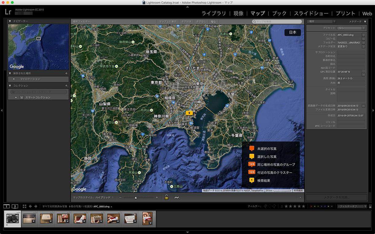 GPSにより撮影地がマップでわかる