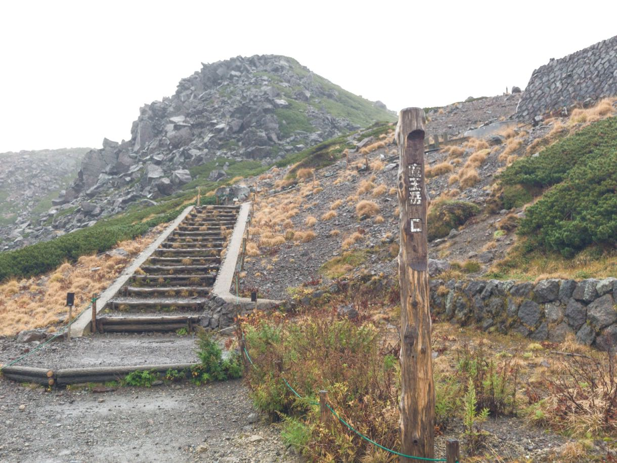 魔王岳へ向かう道
