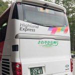 都内から上高地に行くなら直行バス「さわやか信州号」が便利! 日帰りアルプスも可能