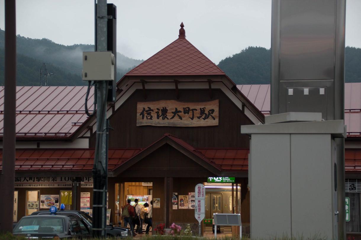 JR信濃大町駅
