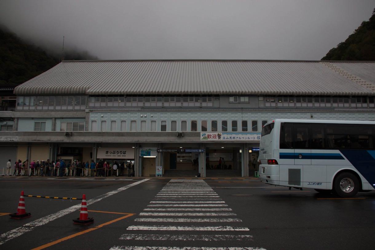 立山黒部アルペンルートの扇沢駅