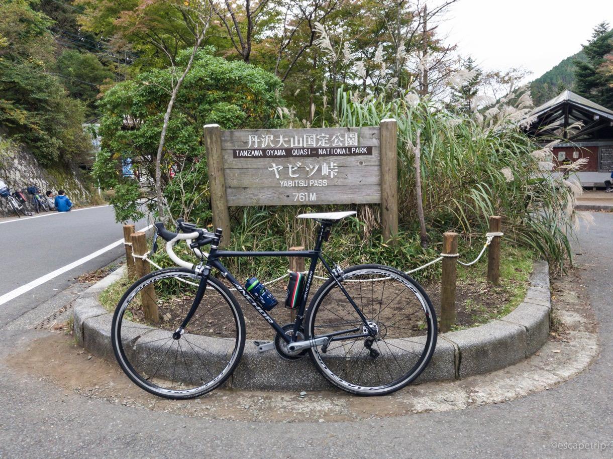 ヤビツ峠の記念撮影