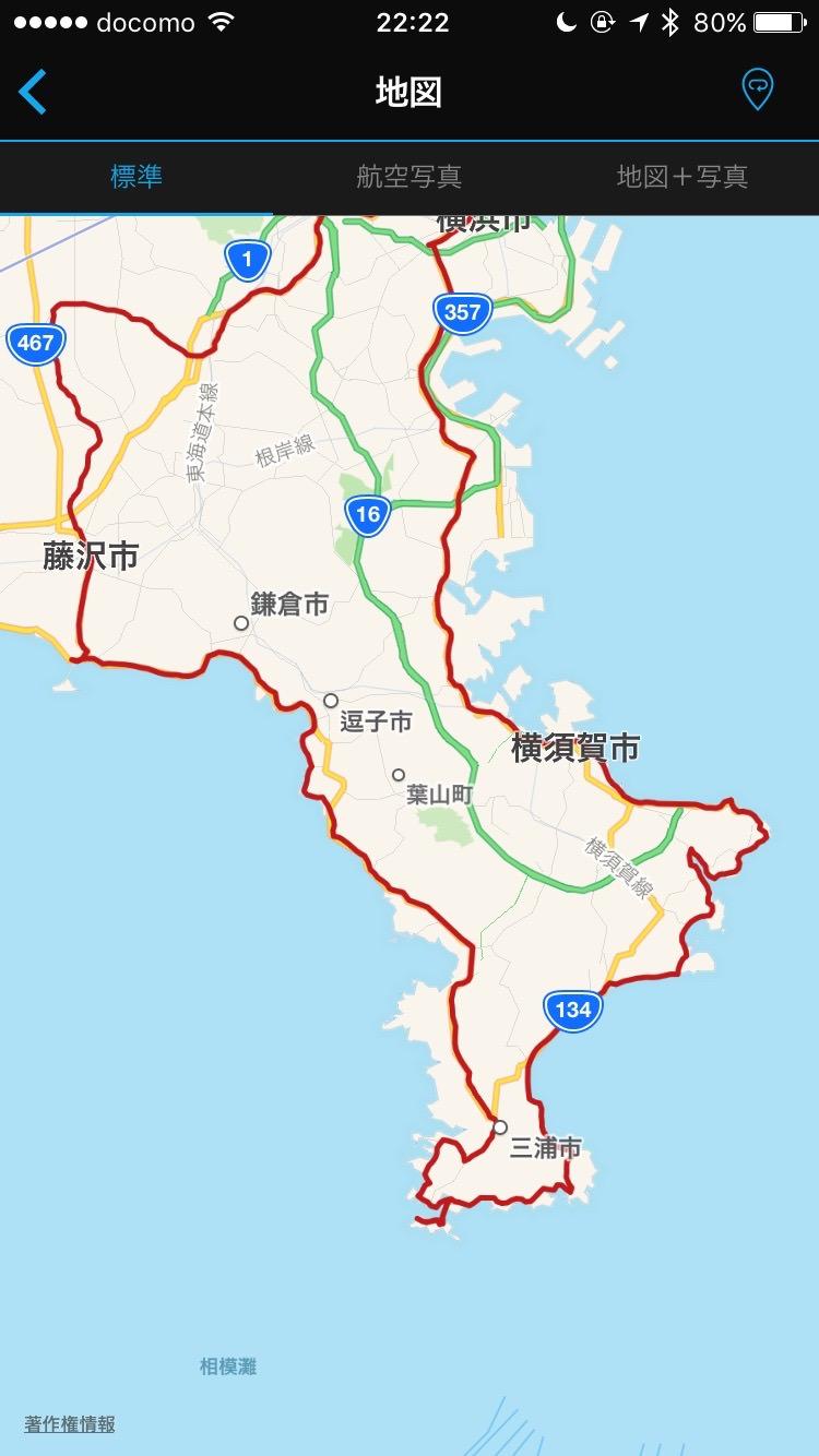 ロードバイク三浦半島一周のルート