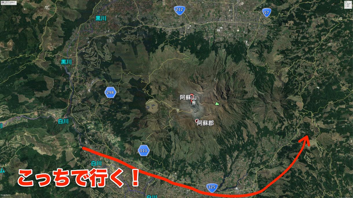 私が阿蘇山を一周したルート