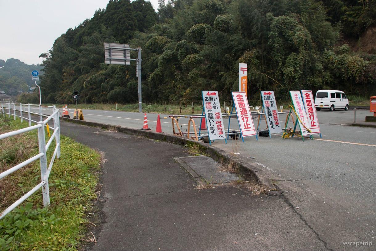 熊本地震の影響で通行止め