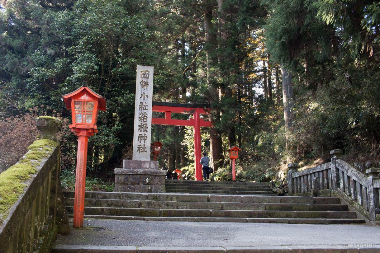 箱根神社の前