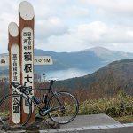 椿ライン大観山ライド記事のアイキャッチ