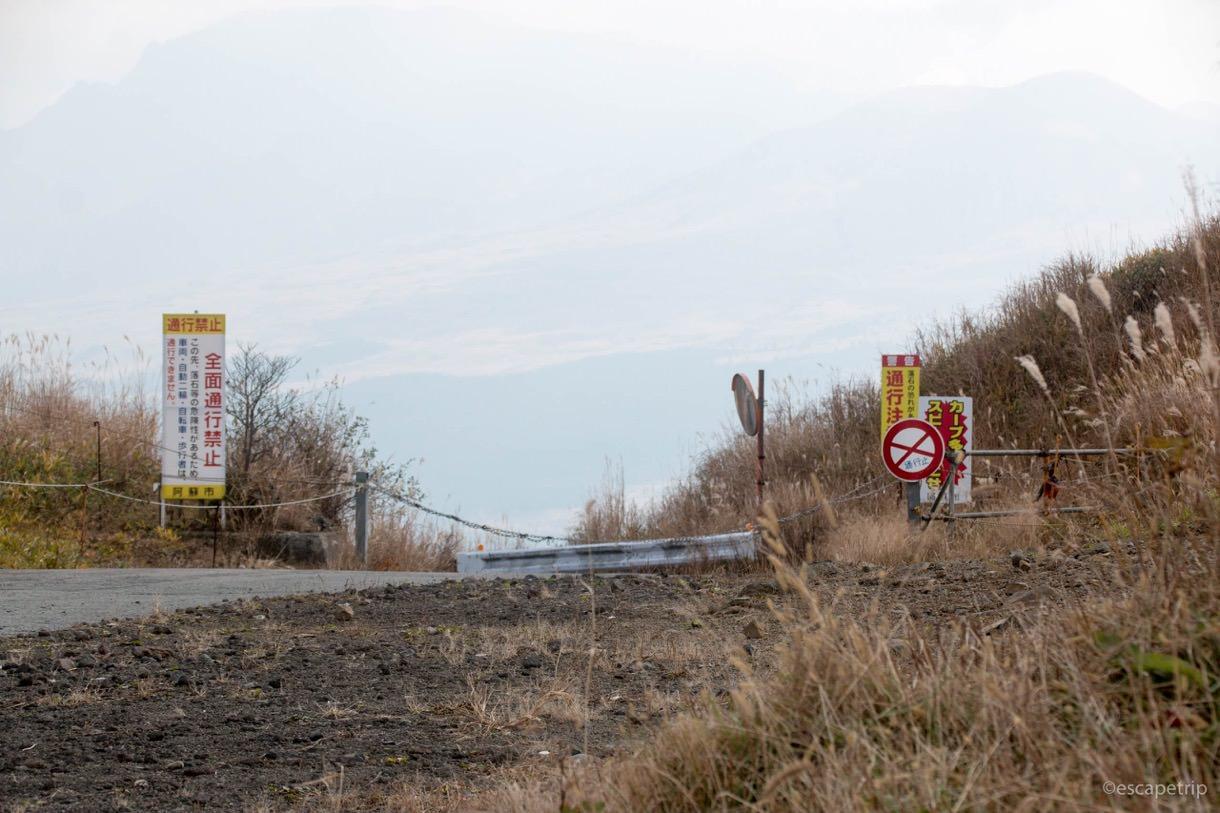 ラピュタの道の全面通行禁止の看板