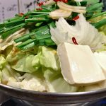 元祖博多麺もつ屋の記事のアイキャッチ