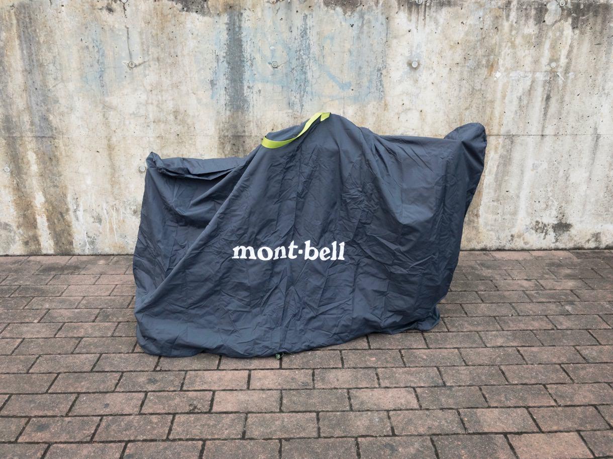 モンベルのコンパクトリンコウバッグを被せた状態