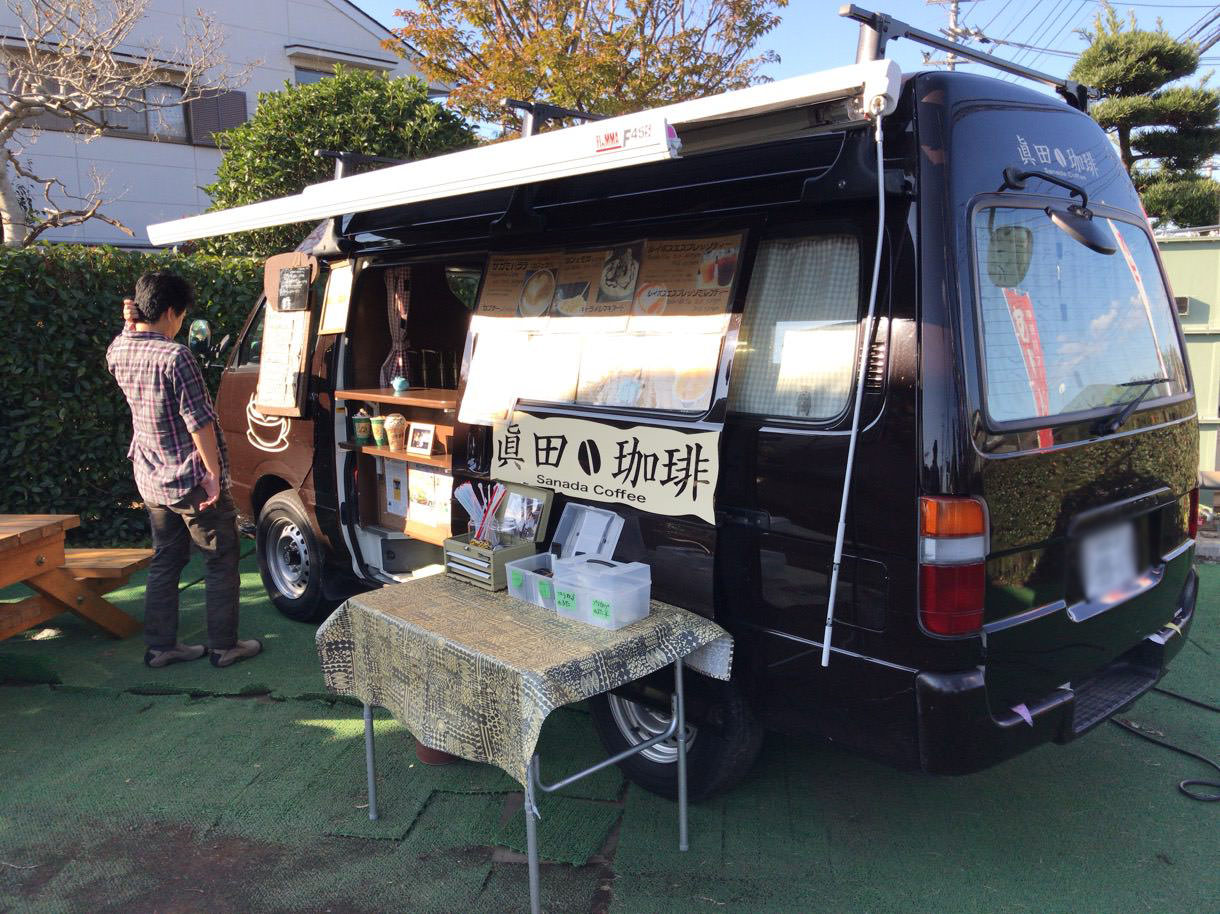 眞田珈琲の車