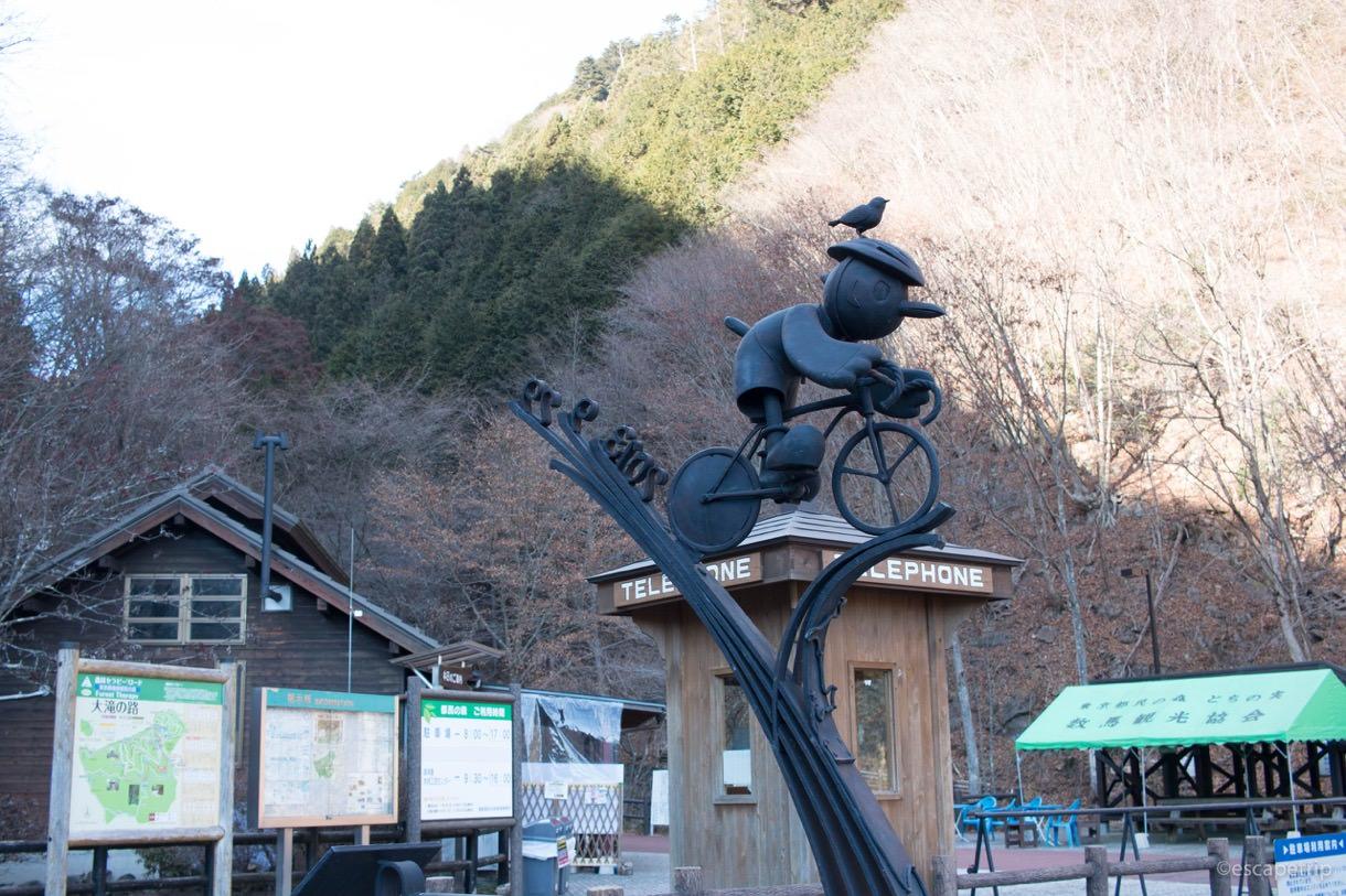 都民の森の自転車ゆりーと像