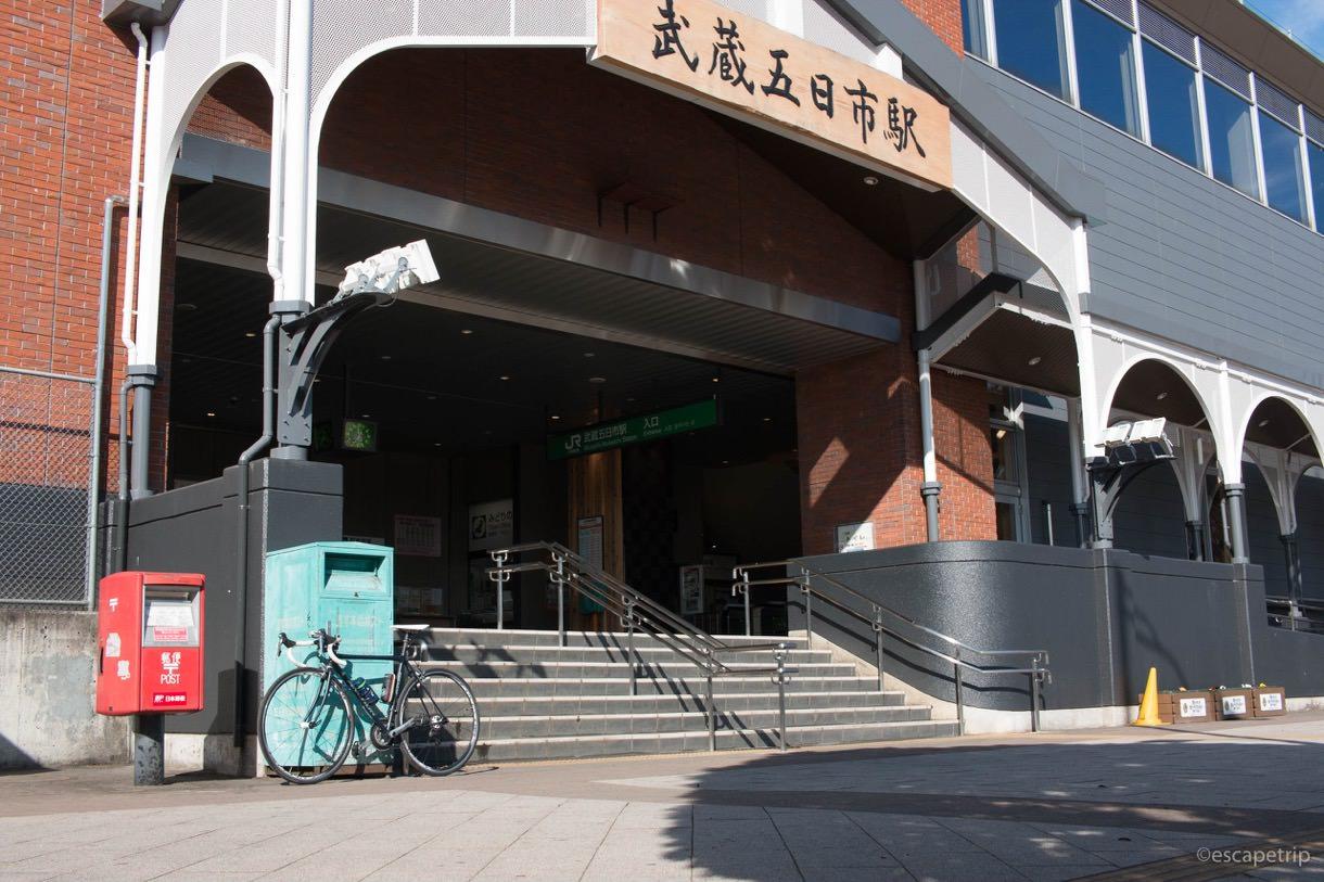 ロードバイクで武蔵五日市駅に到着