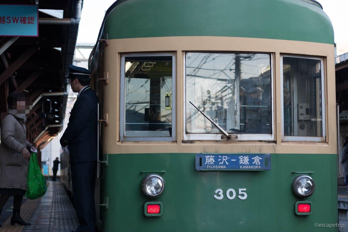 江ノ電の江ノ島駅