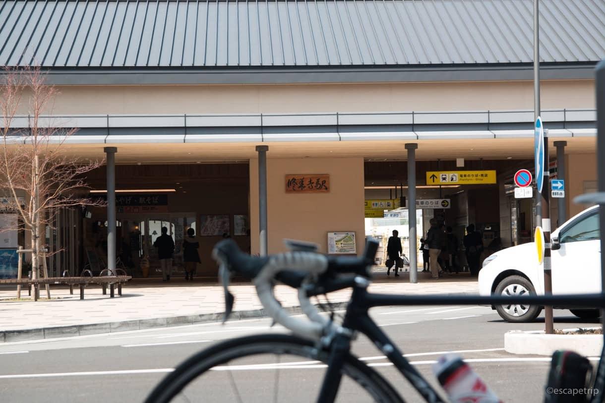 修善寺駅前
