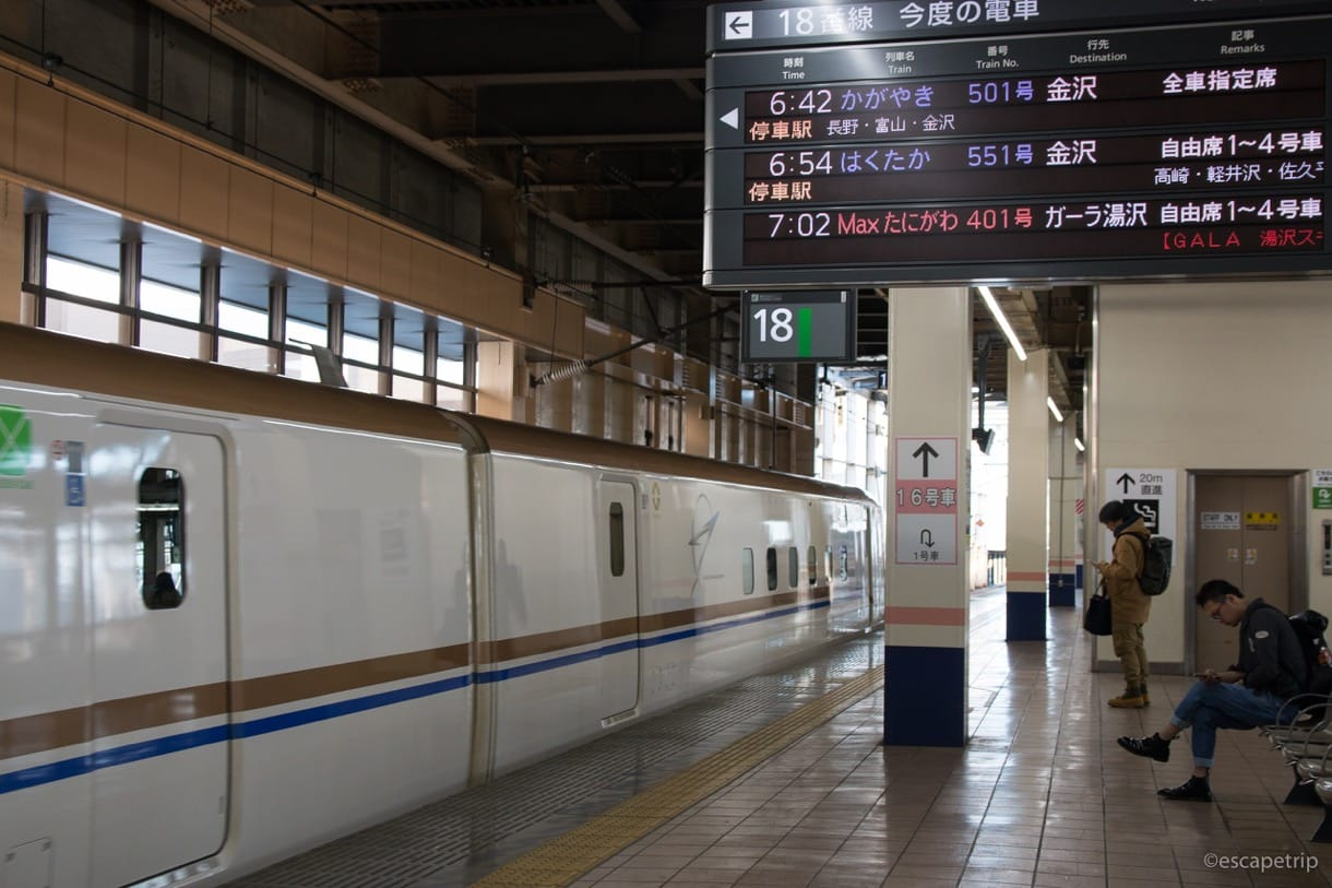 大宮駅から北陸新幹線に乗る
