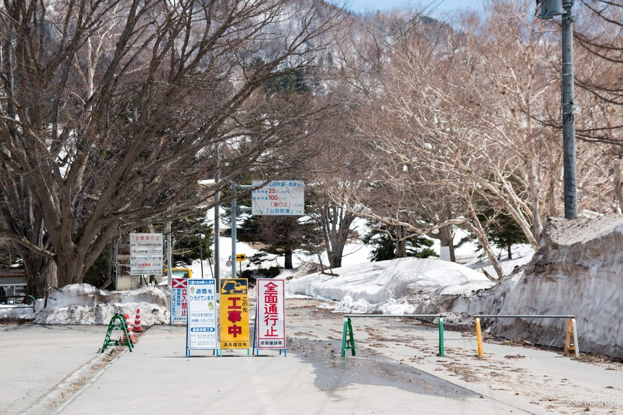 長野県道66号線の通行止めの看板その1