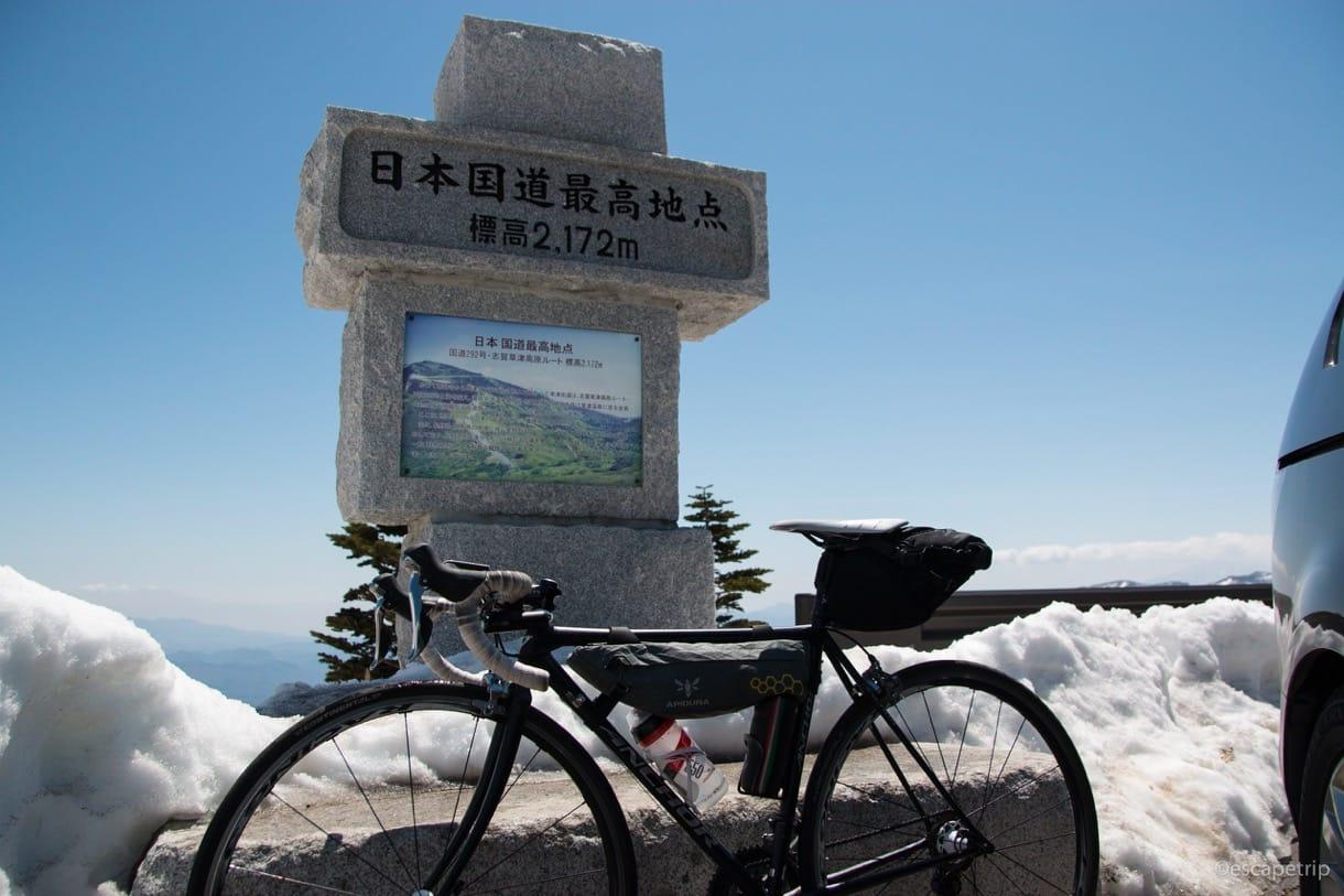 日本国道最高地点とロードバイク