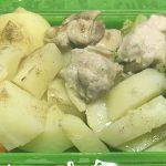 ルクエの「スチームケース」が凄い。肉も魚も野菜も、電子レンジでチンするだけで調理できて便利すぎる!