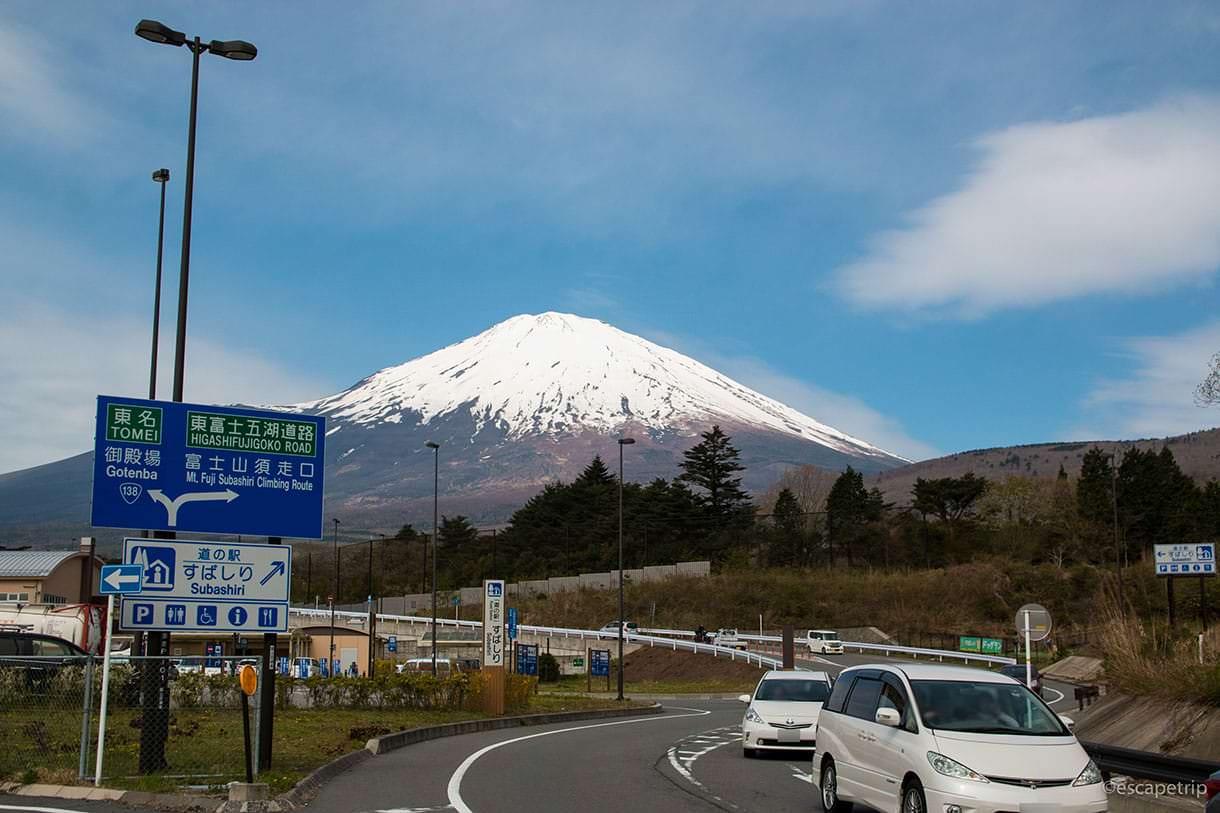 富士あざみラインの入口