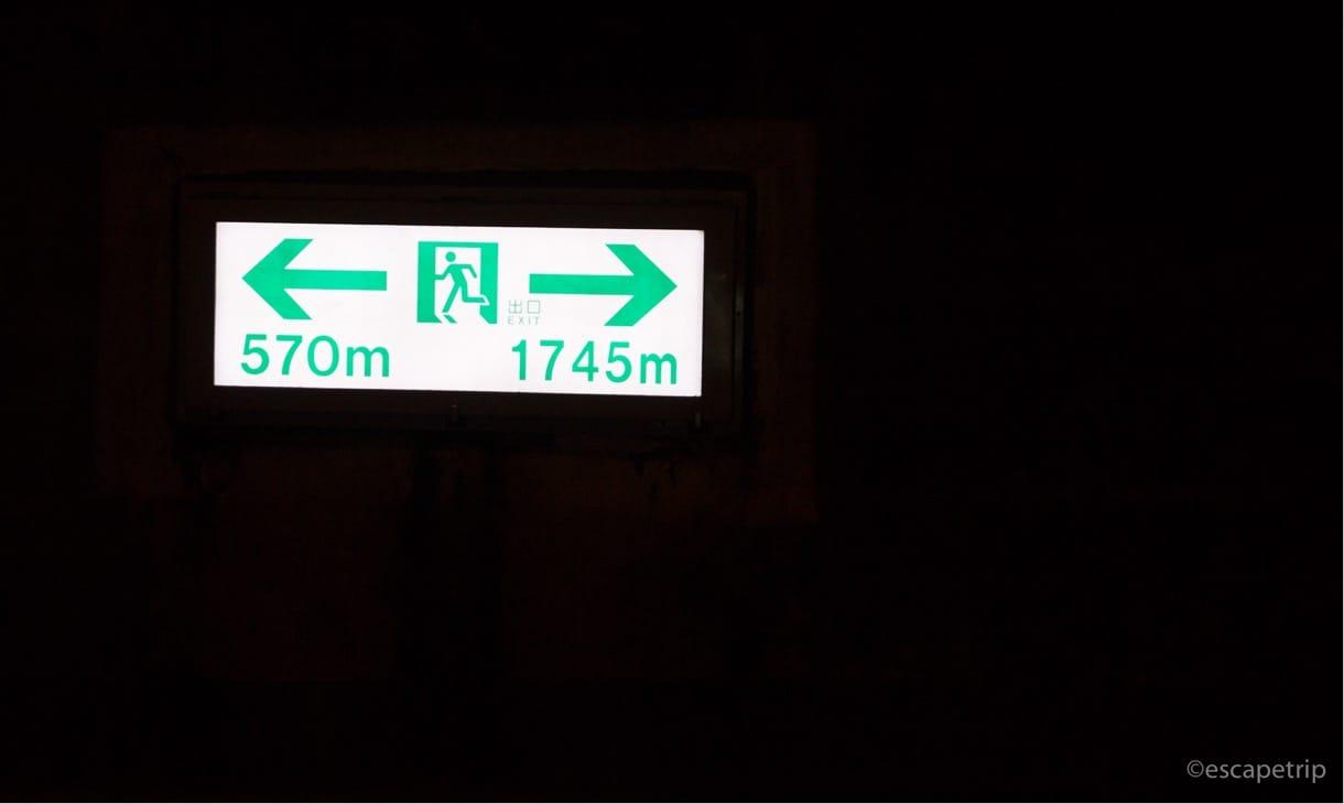 2km以上の長いトンネルもある