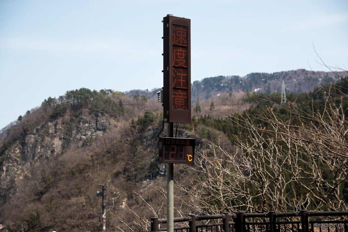 糸魚川市の2017年4月16日の気温