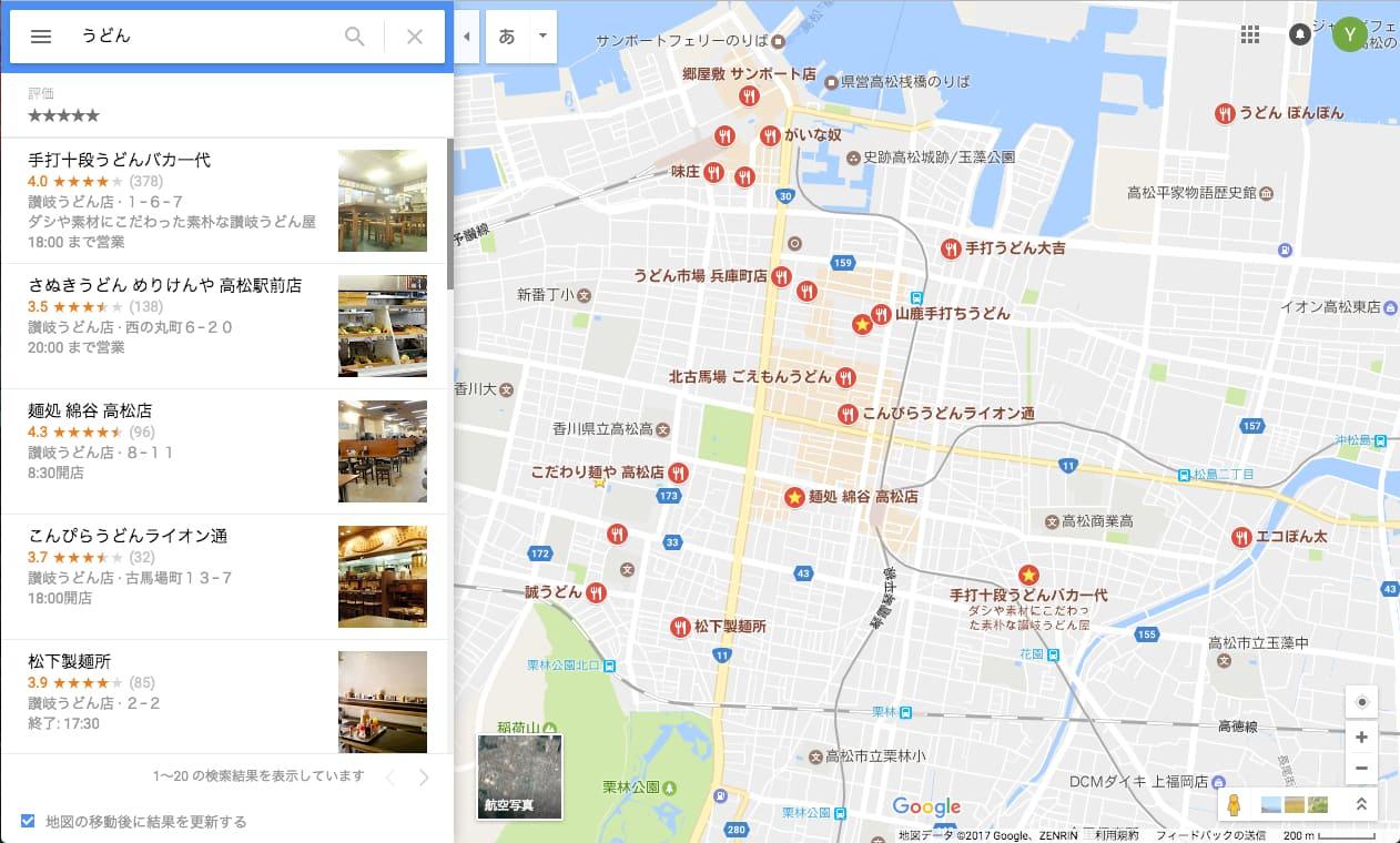香川県の圧倒的うどん勢力