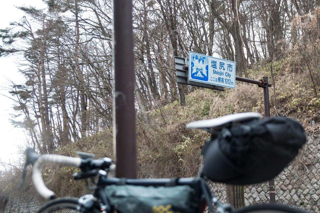 塩尻峠とロードバイク