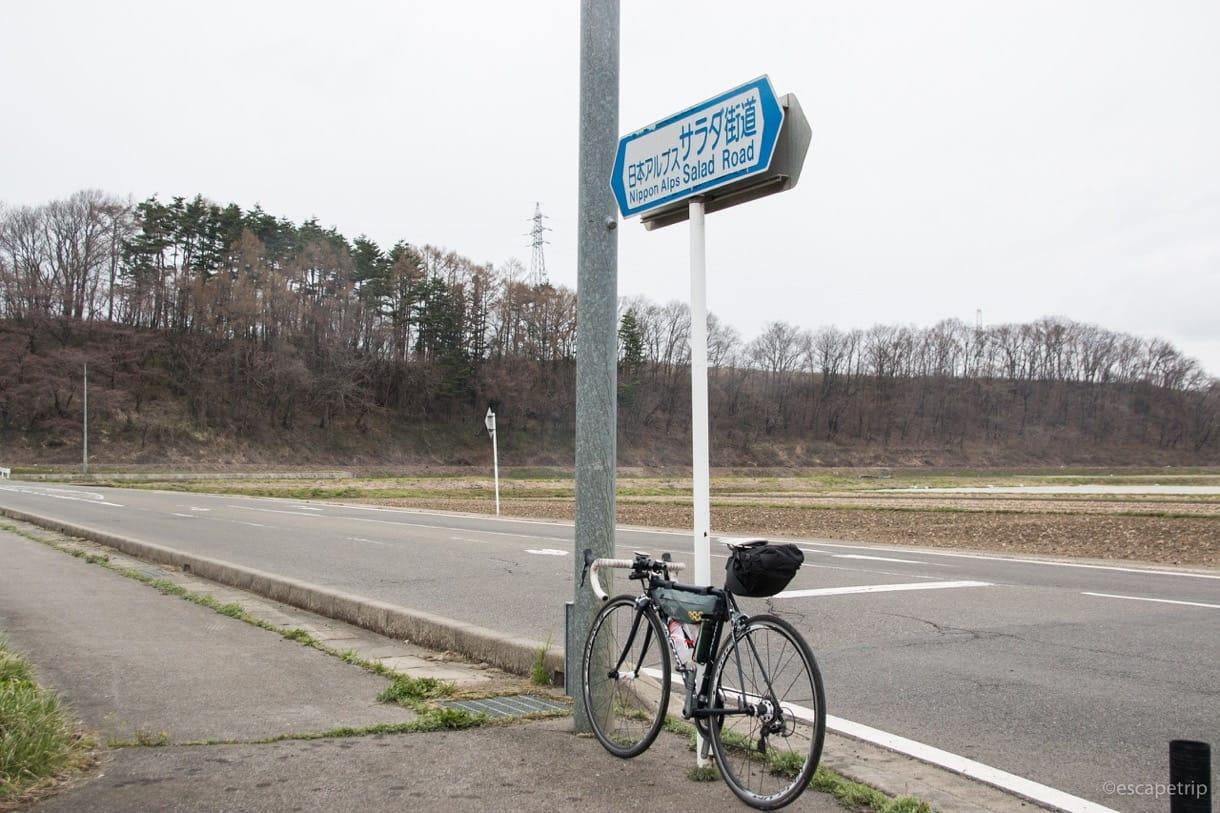 日本アルプスサラダ街道の看板とロードバイク