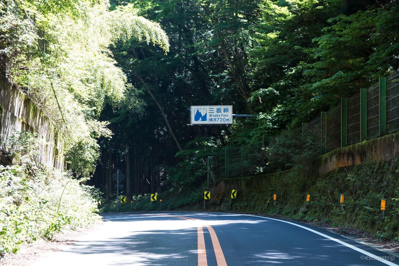 三坂峠を越える