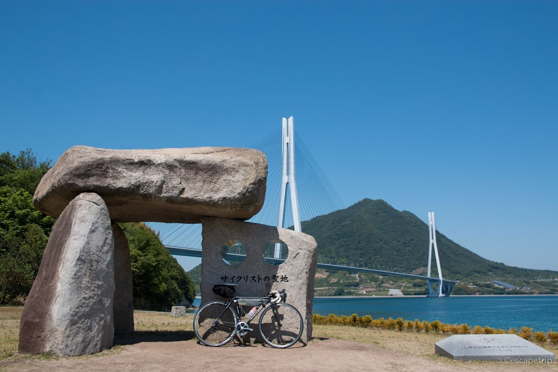 大三島にあるサイクリストの聖地の石碑
