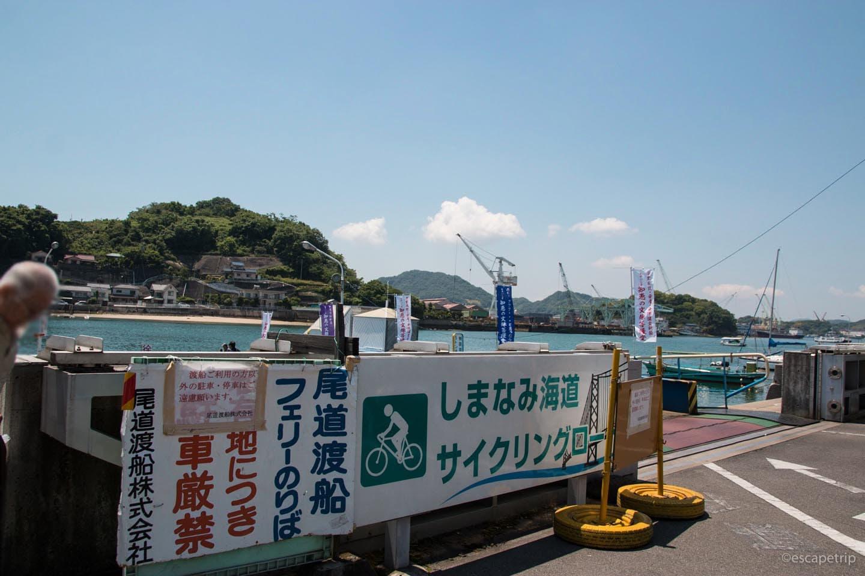 尾道から向島には渡船で行く