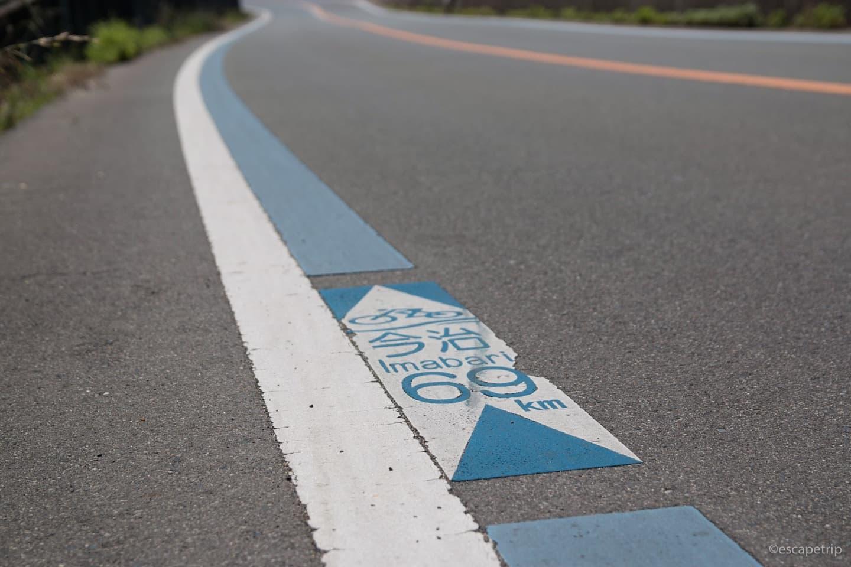 今治まで続くサイクリングコース
