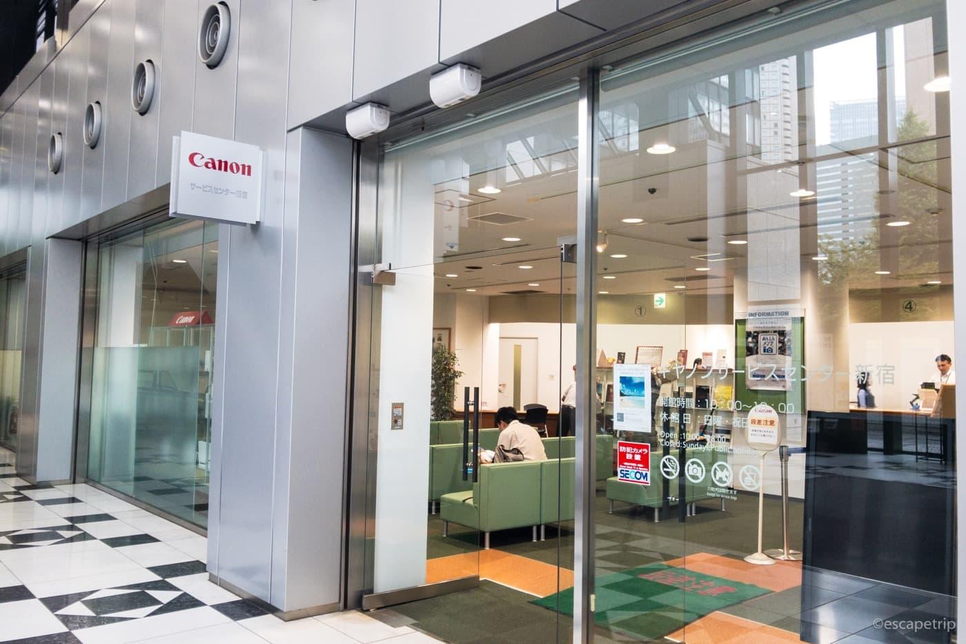 キヤノンサービスセンター新宿の入口