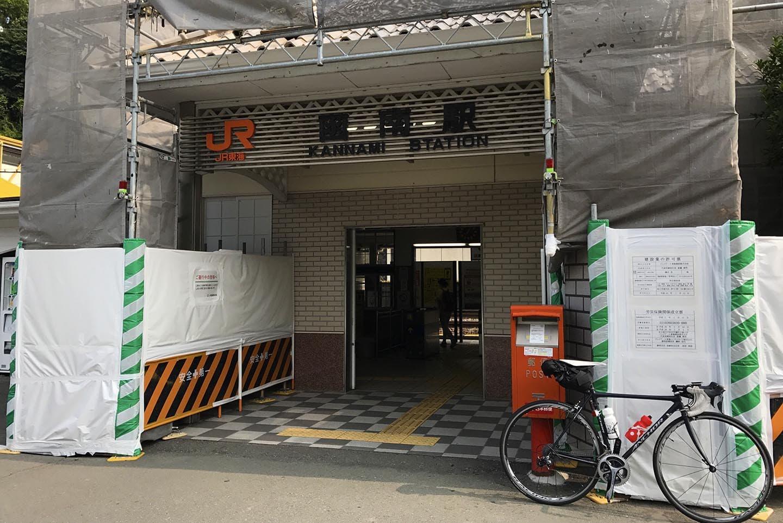 函南駅とロードバイク