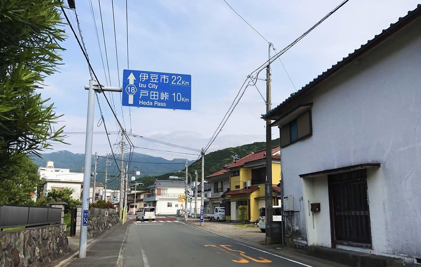 戸田峠まで10km
