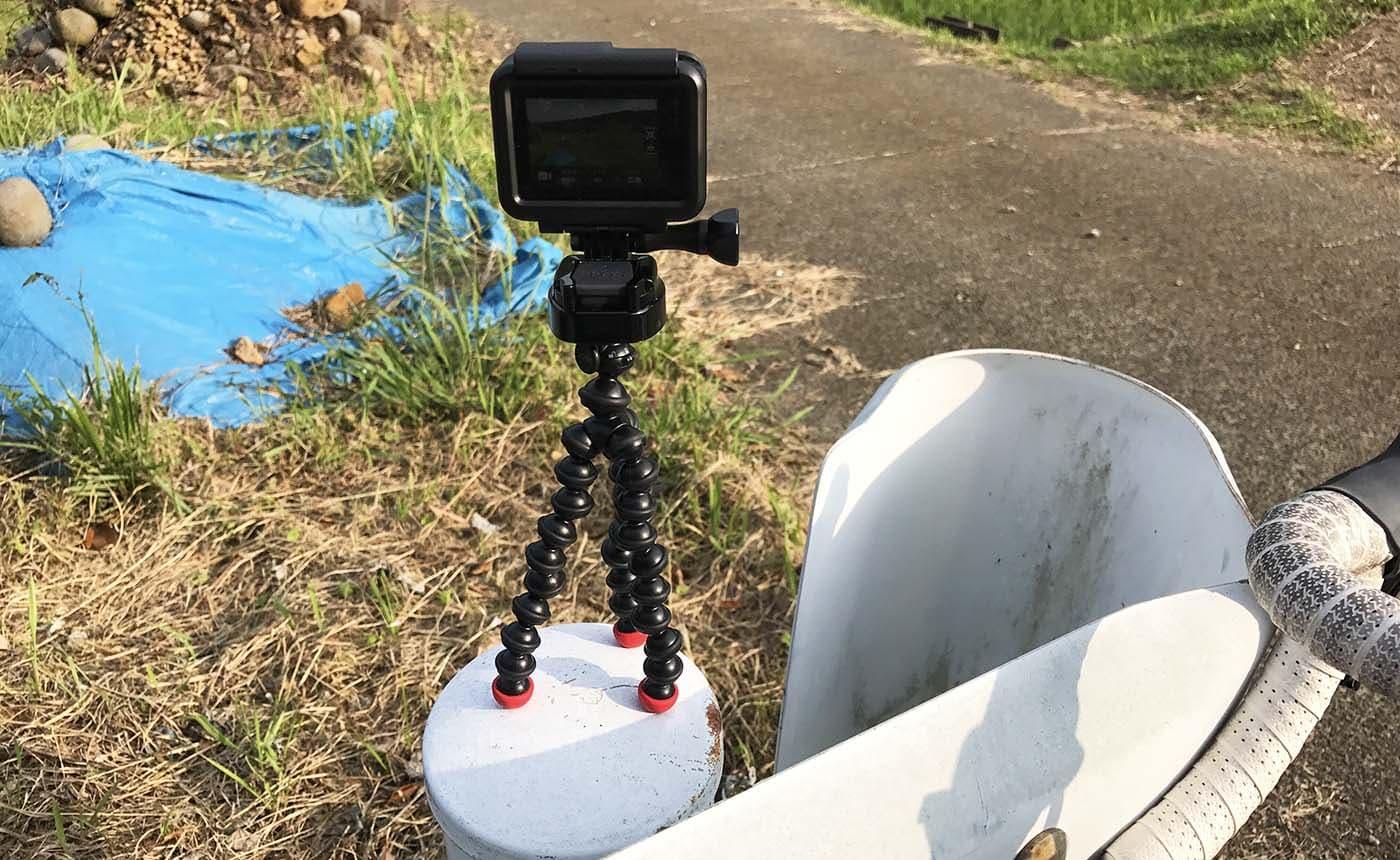 GoProとゴリラポッドの組み合わせ