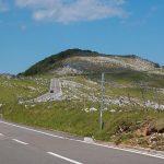 【フォトギャラリー】四国カルスト:自転車旅