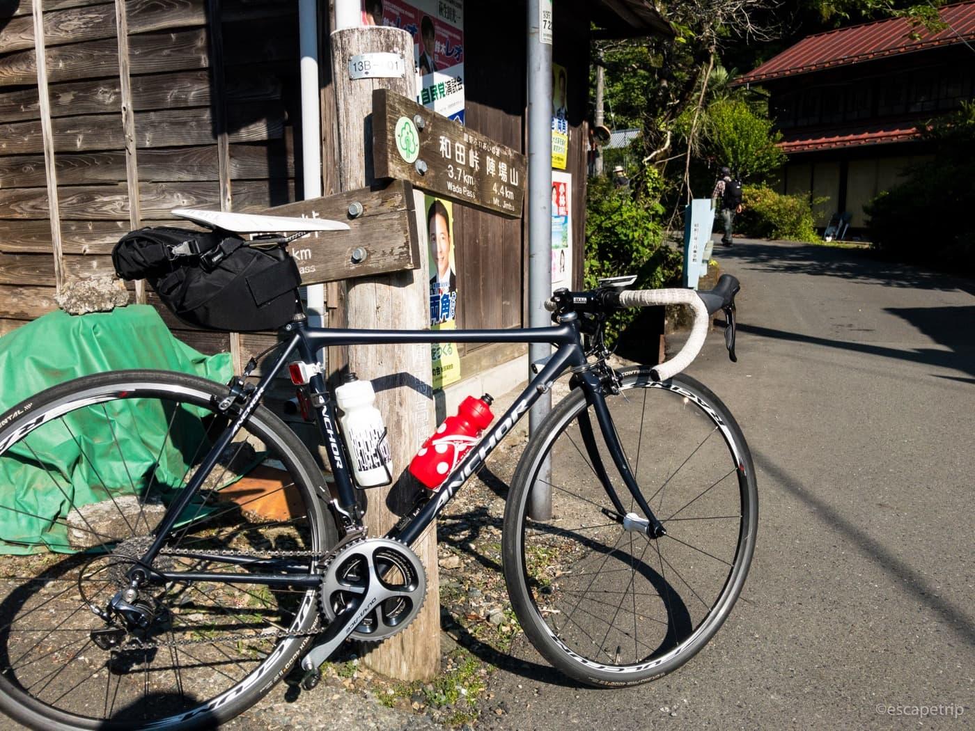 和田峠の入口にある標識