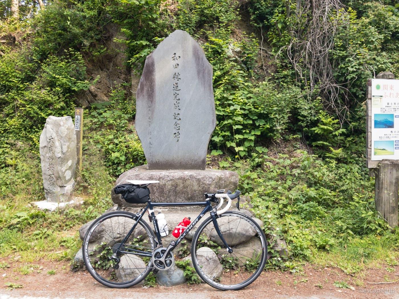 和田峠とロードバイク
