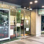 キヤノンサービスセンター記事のアイキャッチ