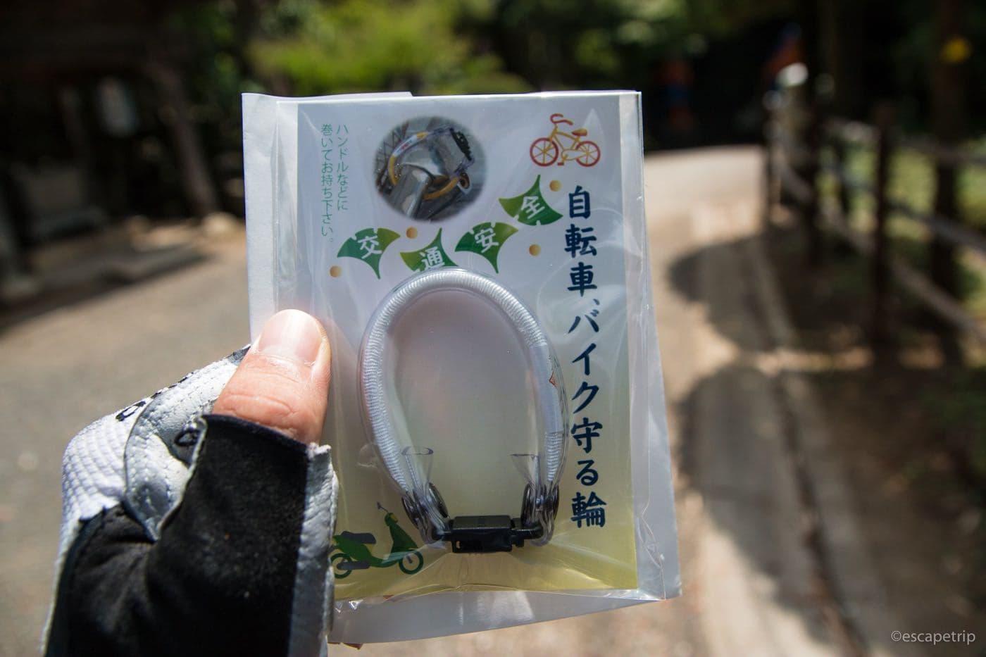 自転車のお守り