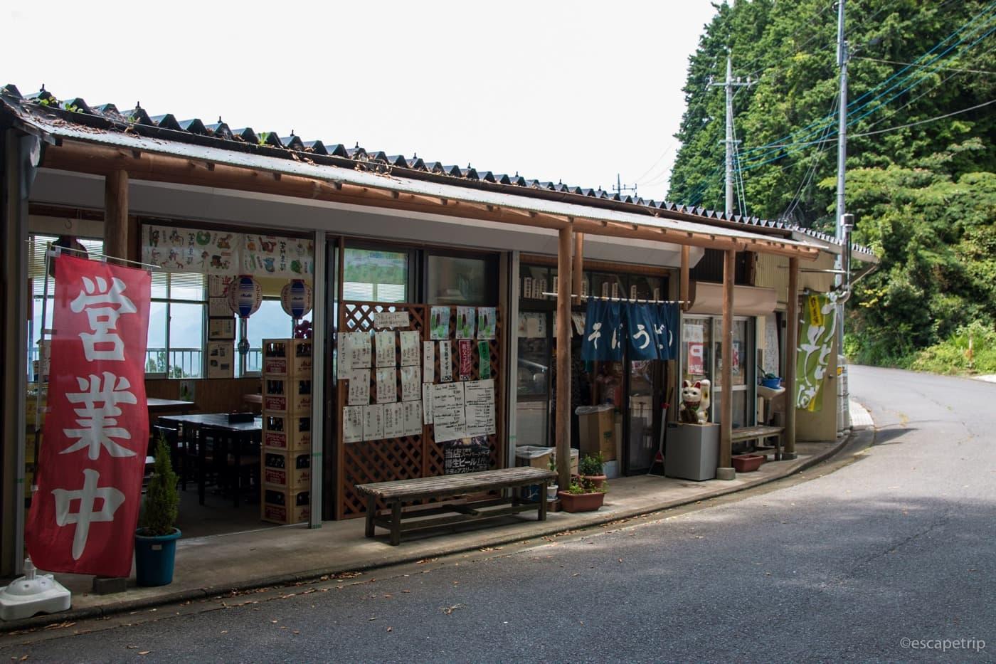 顔振峠の富士見茶屋