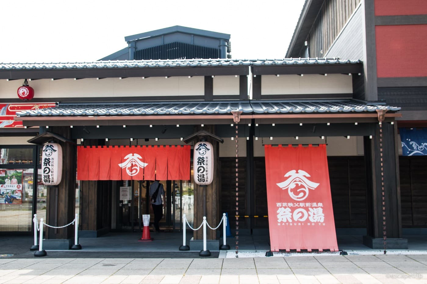 西武秩父駅の祭の湯